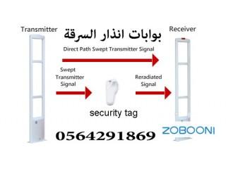 بوابات حماية المحلات من السرقة وملحقاتها 0564291869
