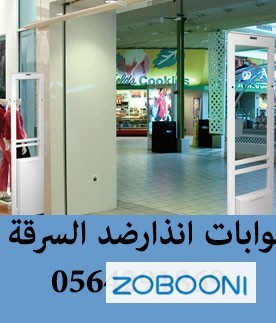 boabat-hmay-almhlat-mn-alsrk-omlhkatha-0564291869-big-3