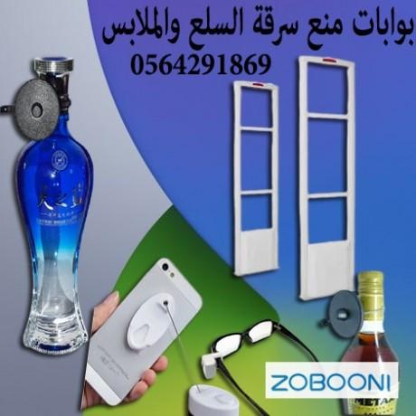 boabat-hmay-almhlat-mn-alsrk-omlhkatha-0564291869-big-1