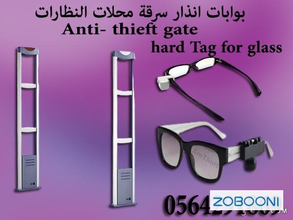 boabat-hmay-almhlat-mn-alsrk-omlhkatha-0564291869-big-2